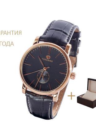 Мужские часы forsining classik gold/новые/2 года гарантии/с коробочкой