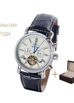 Часы мужские jaragar silver-white/ новые/2 года гарантии/ с коробочкой
