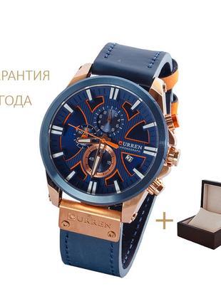 Часы мужские curren gold-blue/новые/гарантия 2 года/с коробочкой