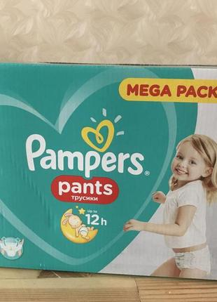 Подгузники pampers pants 6