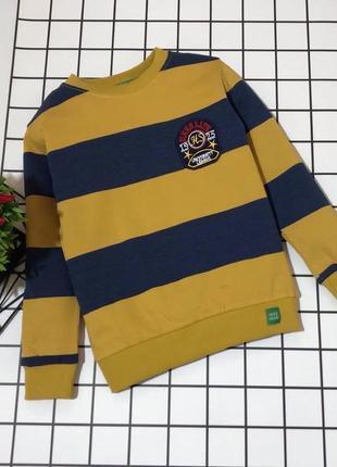 Детская стильная кофта в полоску с эмблемой