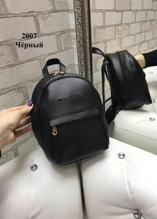 Новый стильный рюкзак