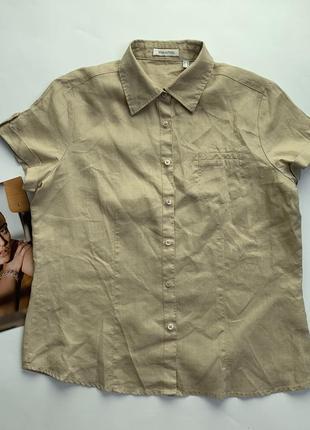 Рубашка marco pecci