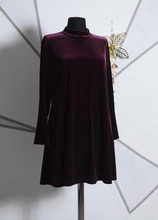 Элегантное платье с расклешенным рукавом