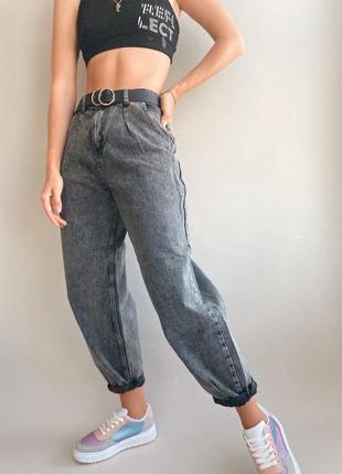 Джинсы, джинсы балоны