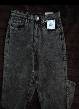 Серые мом джинсы