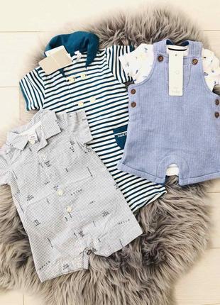 Набор одежды на мальчика песочник боди комбез хлопковый