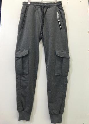 Турецкие трикотажные штаны