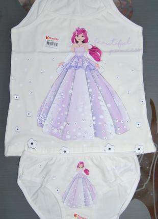 Комплект 10-11 лет донелла donella принцесса