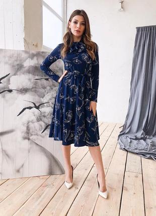 Платье, платье женское, платье миди, синие платье, нарядное платье