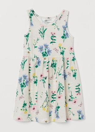 Трендовый сарафан для девочки цветочный принт h&m (эйч энд эм)
