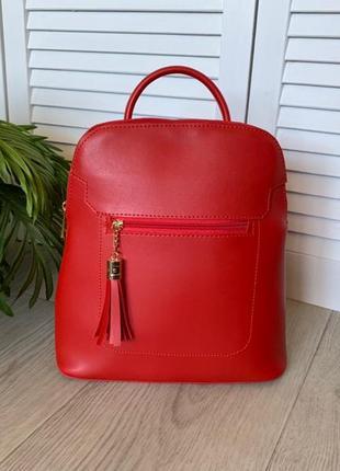 Новый красный кожаный рюкзак/сумка