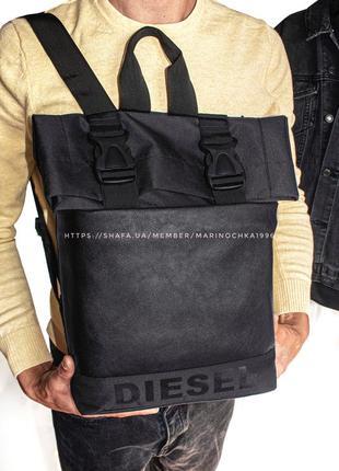 Новый стильная качественная рюкзак /сумка / роллтоп /