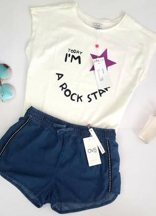 Комплект футболка+ шорти