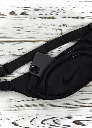 Мужская поясная сумка nike, бананка, черная. черный логотип