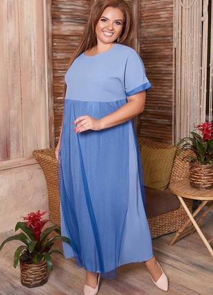 Длинное платье сарафан синего голубого цвета