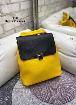 Яркий рюкзак/сумка