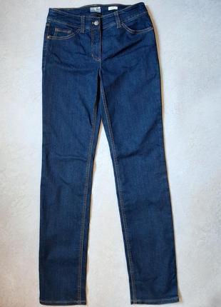 Женские прямые джинсы gerry weber