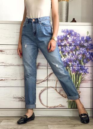 Голубые мом джинсы на высокой посадке ❤️