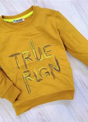 Детская стильная кофточка с надписью true rign