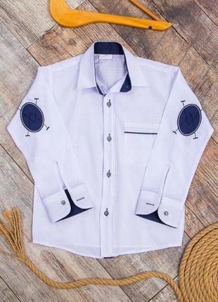 Стильная школьная рубашка с нашивками, турция