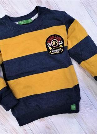 Детская шикарная кофта в полосочку с эмблемой