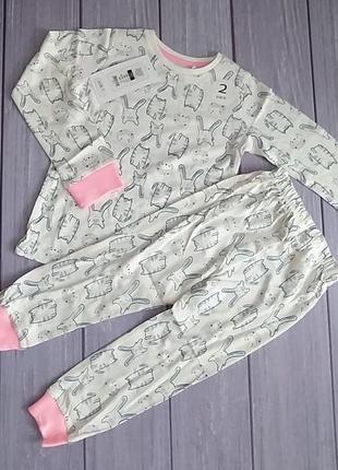 Пижама cool club