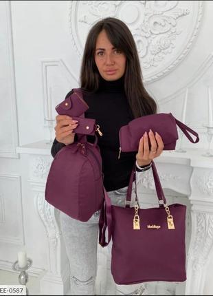 Рюкзак сумка  набор 5 в 1