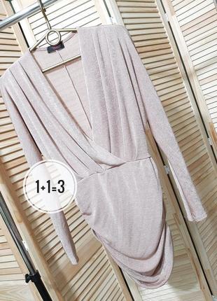 Gige вечернее мини платье s длинный рукав в обтяжку декольте короткое