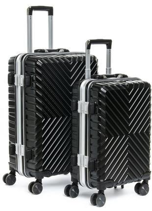 Комплект валіз,  abs пластик