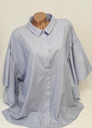 Шикарная рубашка, батал