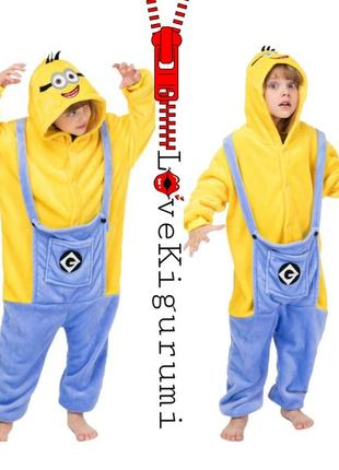 🎁подари тепло❤тёплые мягкие пижамы кигуруми миньон minion