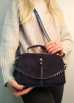 """Женская сумка из натуральной замши и кожи синяя """"касандра 2 blue"""""""