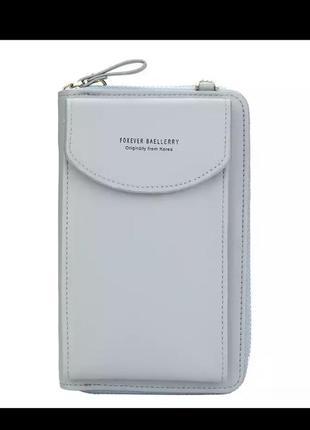 Сумка-мессенджер кошелёк для телефона и денег
