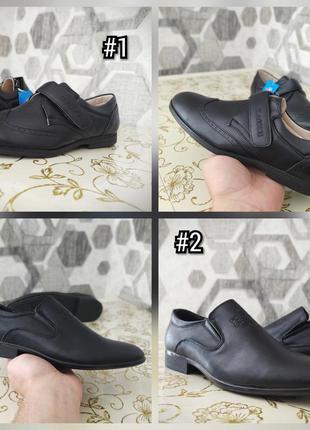 Супер цена! туфли классика в школу