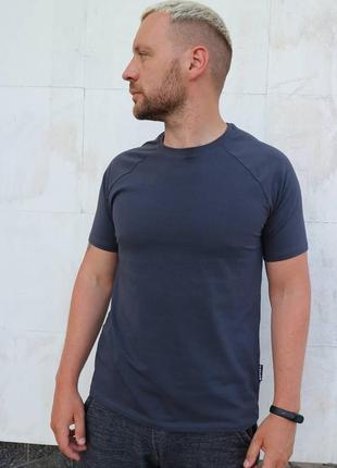 Футболка custom wear basic grey