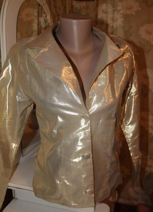 Пиджак золотой