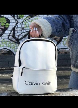 Белый/спортивный/стильный/городской рюкзак