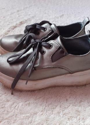 Кеди.ботинки