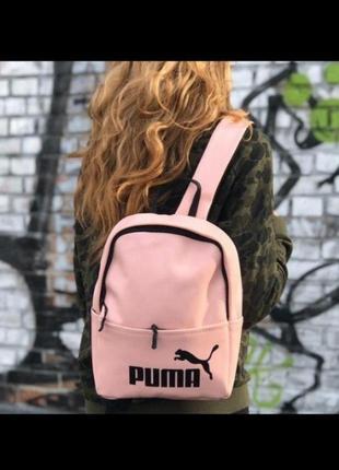 Нежно розовый стильный рюкзак