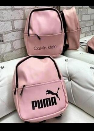 Нежно розовый спортивный/ городской стильный рюкзак