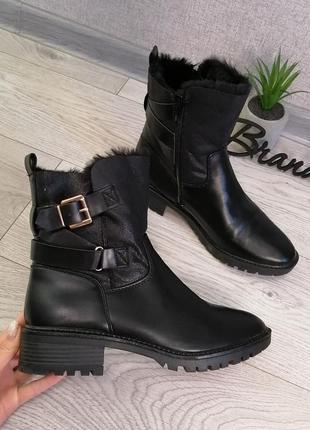 Стильные ботинки сапожки