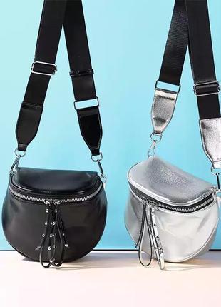 Стильная сумка бананка серебряного цвета сумка бананка женская сумка на плечо
