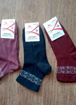 Женские  носки с послабленой резинкой  .медицинские носки