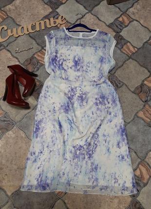 Нежное платье размер xl