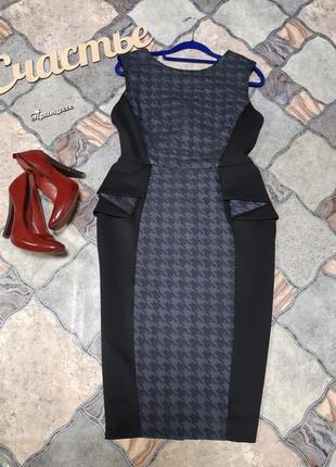 Стильное платье,размер l