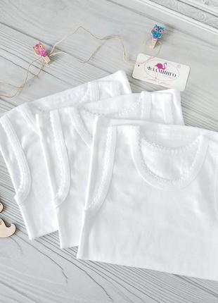 Белые майки для девочек 👧 фламинго, отличное качество 👍