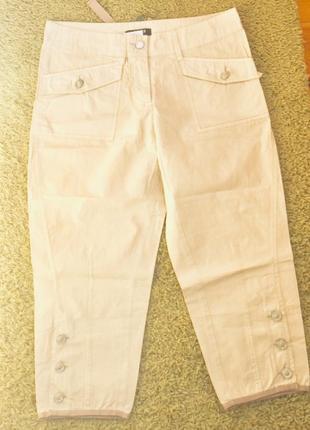 Morgan франция брюки кюлоты размер 40