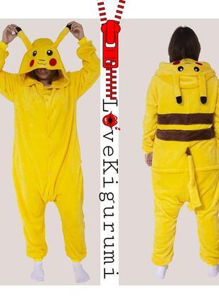 🎁подари тепло❤тёплые мягкие пижамы кигуруми пикачу покемон