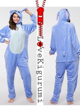 🎁подари тепло❤тёплые мягкие пижамы кигуруми стич stich